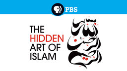 The Hidden Art of Islam - Interpretations of the Quran in Islamic Art